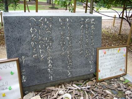 15 広島2