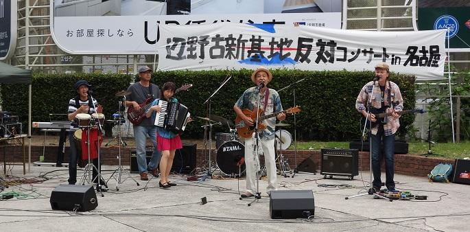 辺野古コンサート3