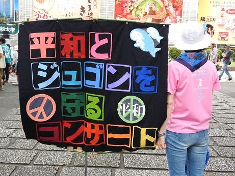 辺野古コンサート1