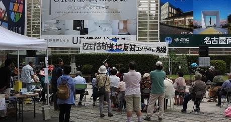 辺野古コンサート2