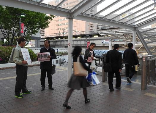 20160419 豊田駅前