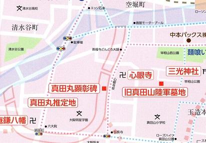 35 真田丸 地図