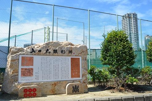 10 真田丸顕彰碑