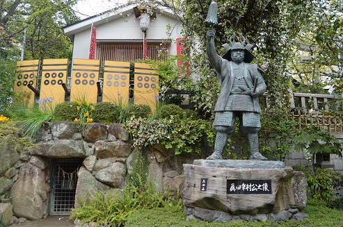 10 真田幸村像