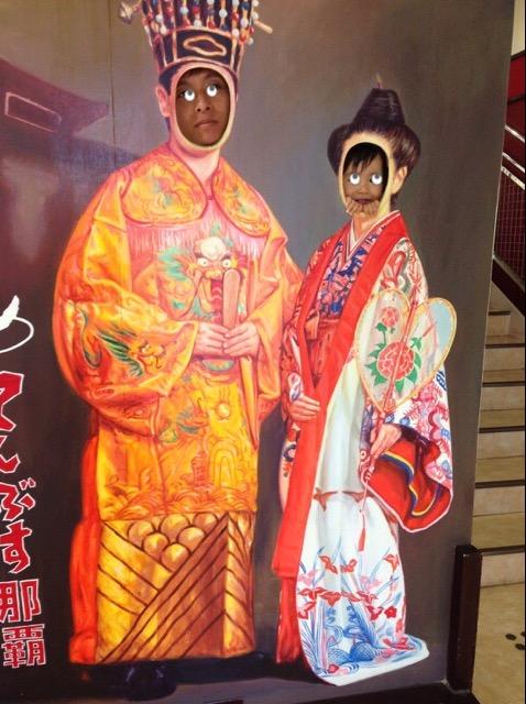 みぃちゃん沖縄2