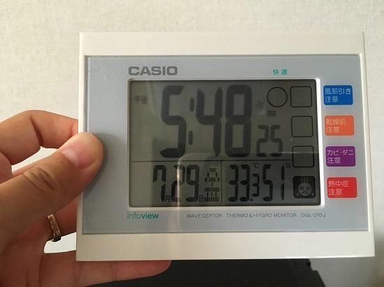 2016年7月29日 函館30度 Σ(´Д`lll)エエ!! 3