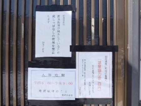 2016_0227(028).jpg
