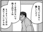 home201612_058_02.jpg