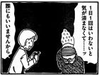 shunin201612_012_02.jpg