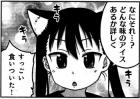 special201612_058_01.jpg