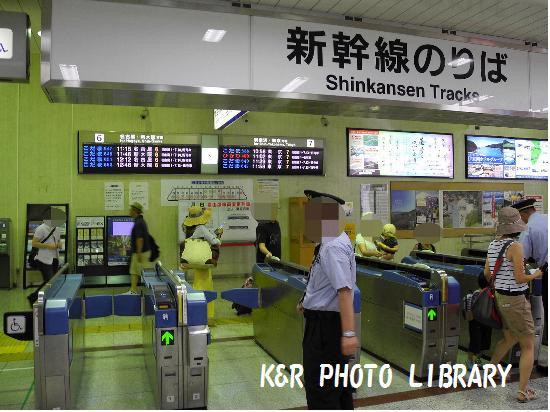 2015年8月9日熱海駅3