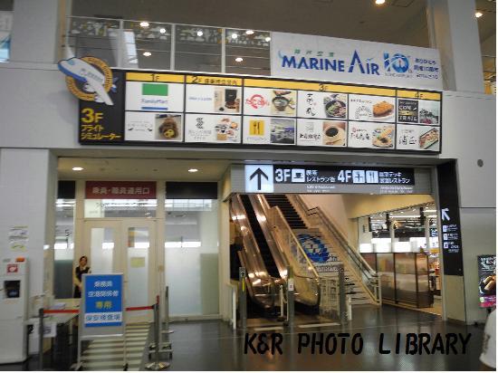 2015年10月11日神戸空港3