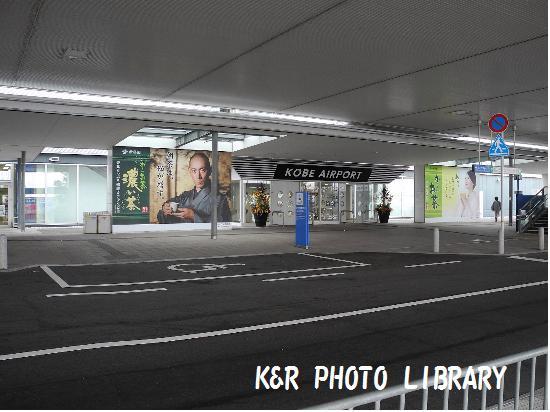 2015年10月11日神戸空港6