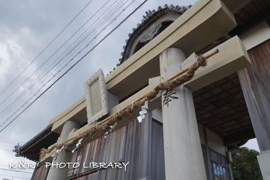 2015年10月12岩屋神社2