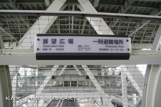 2015年10月12明石海峡大橋9