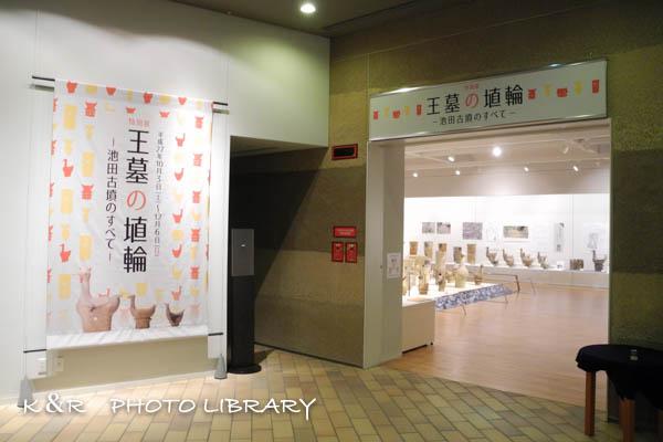 2015年10月12日兵庫県立考古博物館13