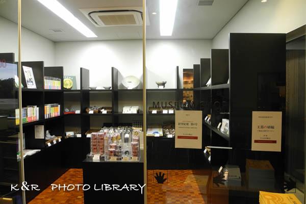 2015年10月12日兵庫県立考古博物館21