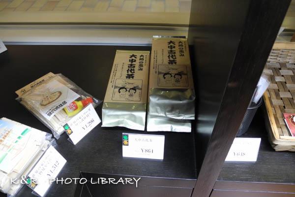 2015年10月12日兵庫県立考古博物館22