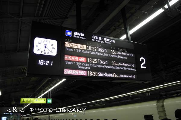 2015年10月12日神戸帰路6