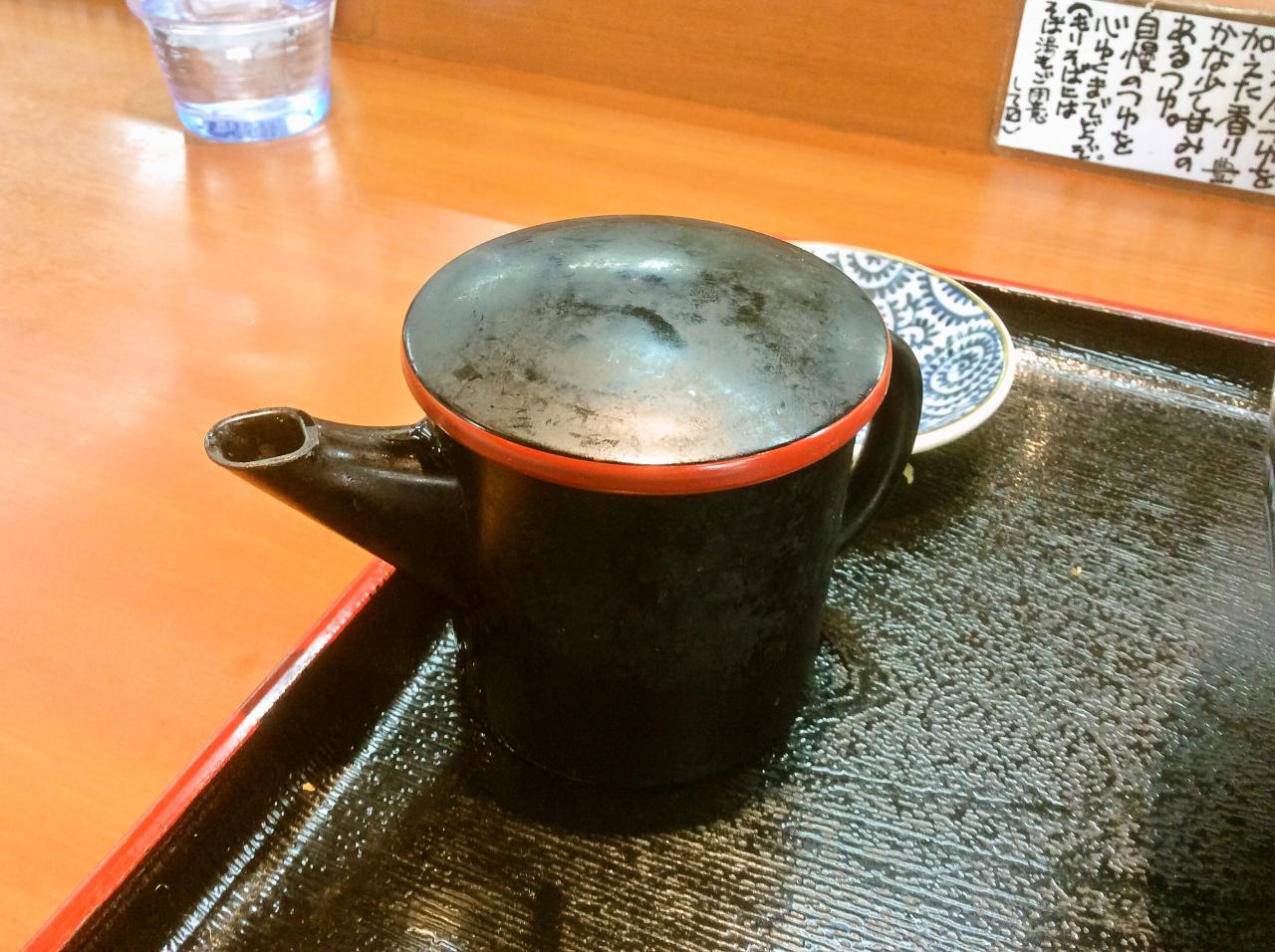 大吉田(そば)