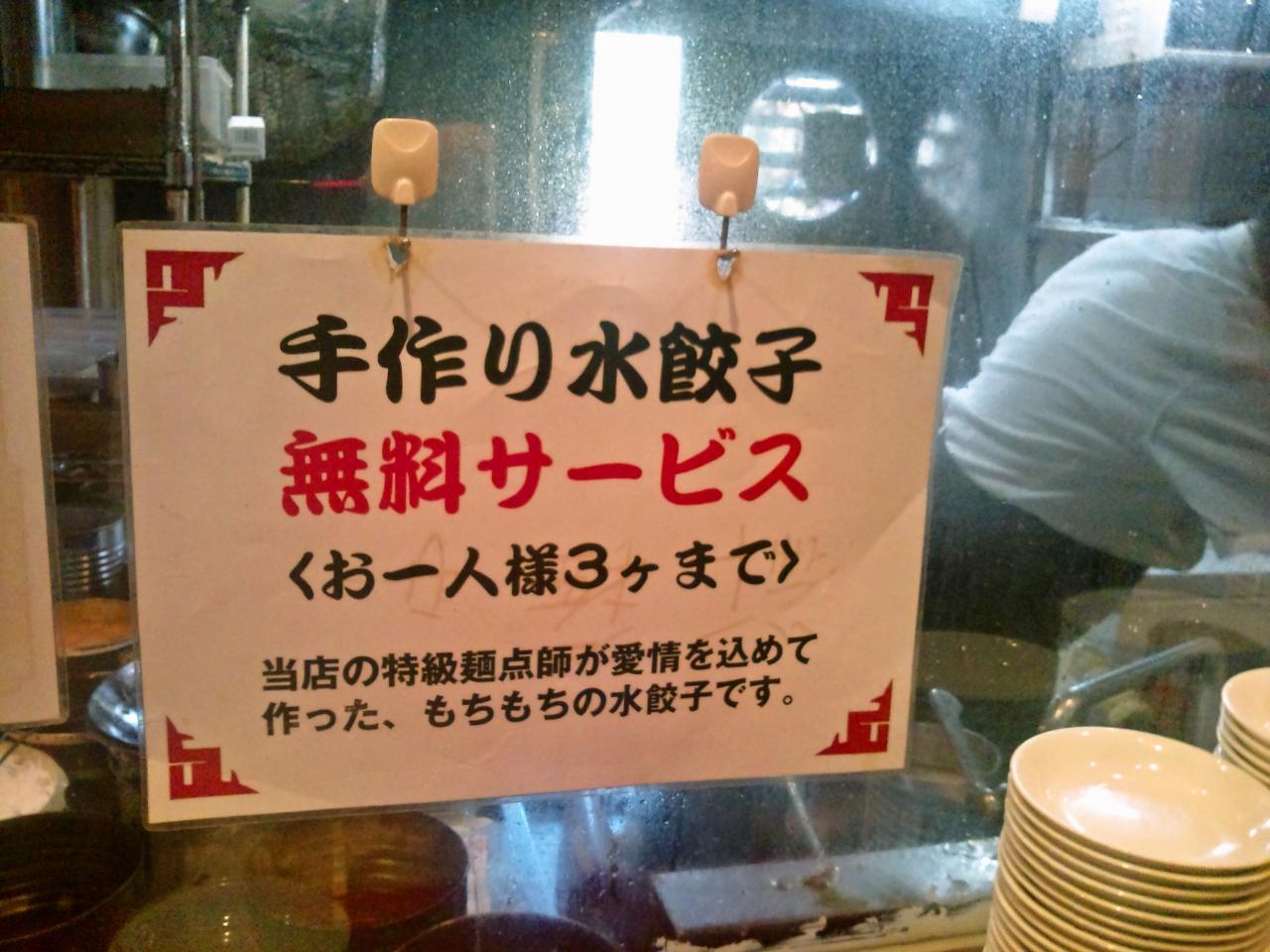 陳家私菜五反田店(頂天麻婆豆)