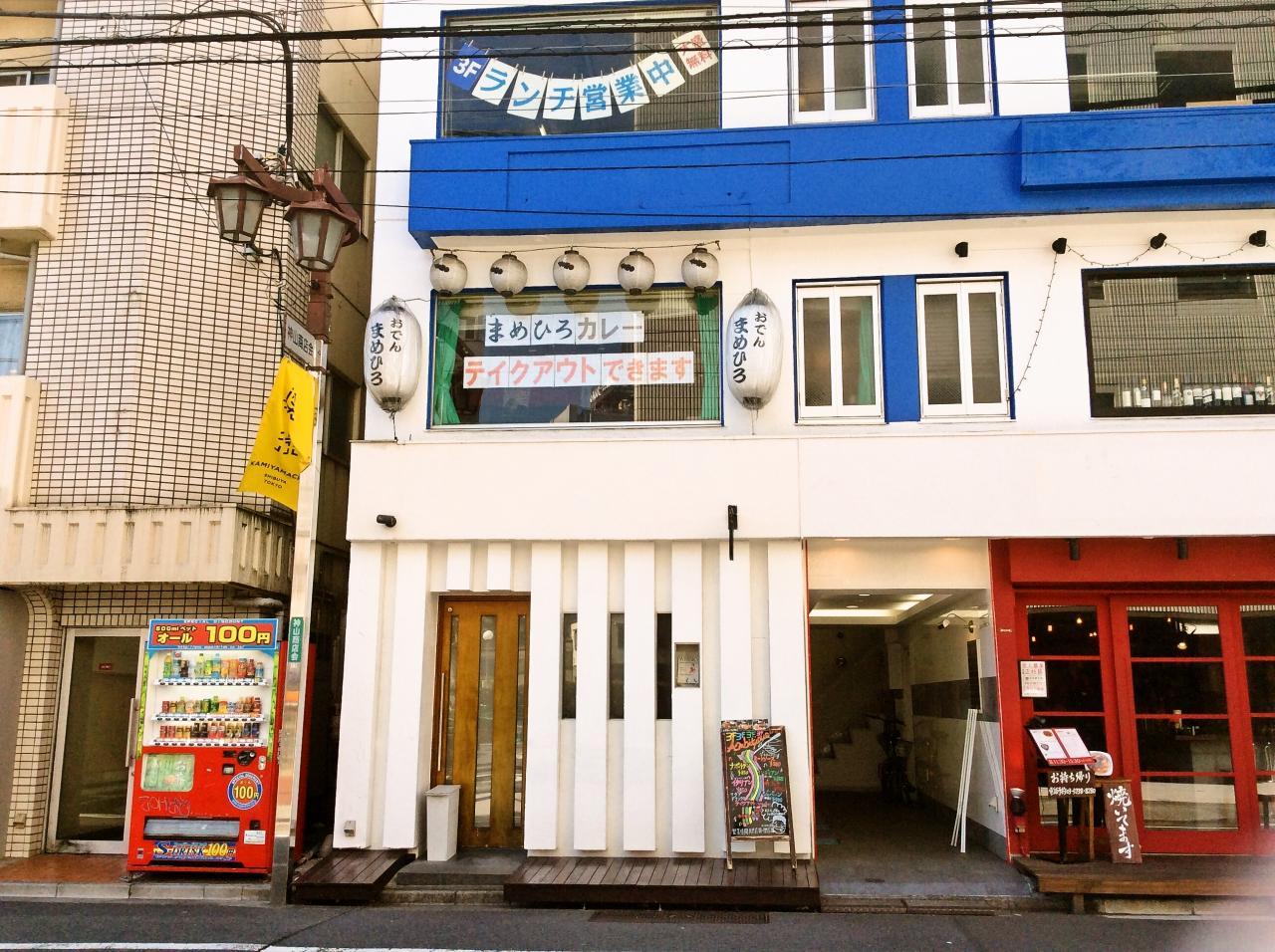 まめひろ神山町店(店舗)