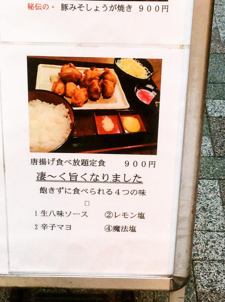 四季の庵匠(店舗)
