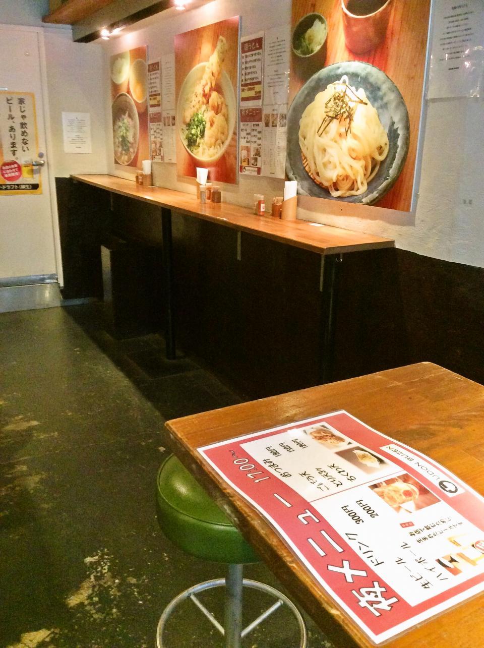 UDON BUZEN 新橋店(店内)