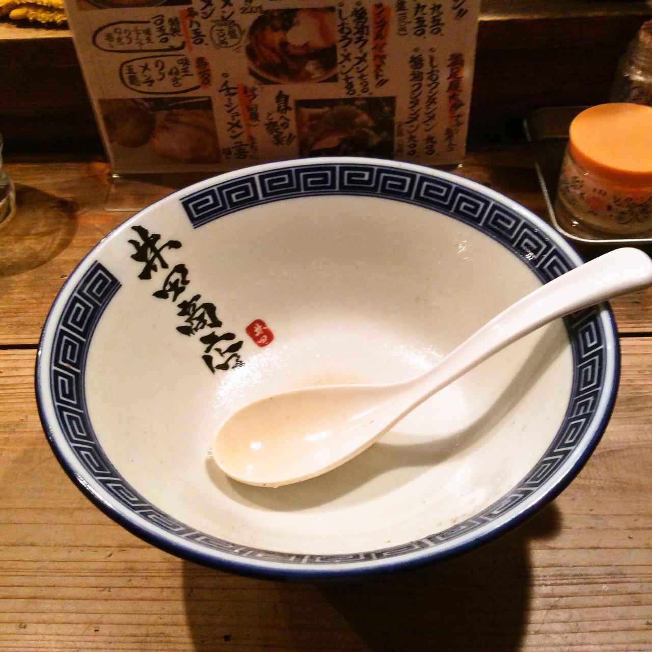 井田商店(塩ラーメン)