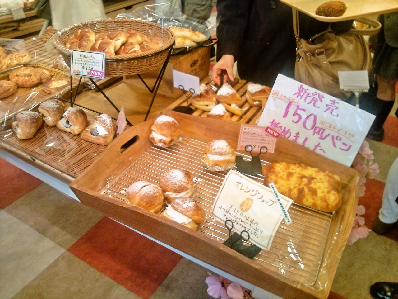 鎌倉ベーカリー相模大野店(パン)