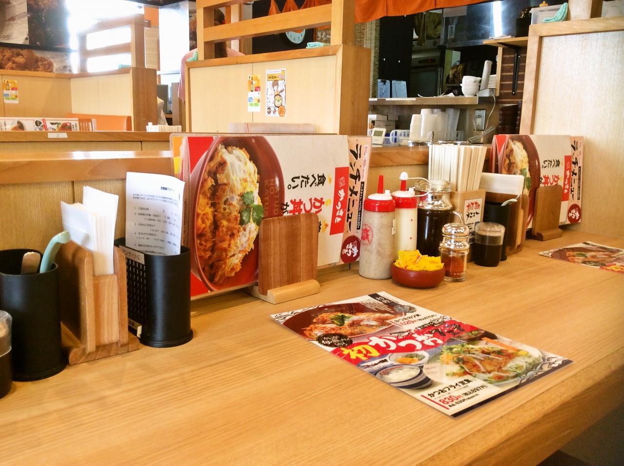 かつさと 城山店(店舗外観)