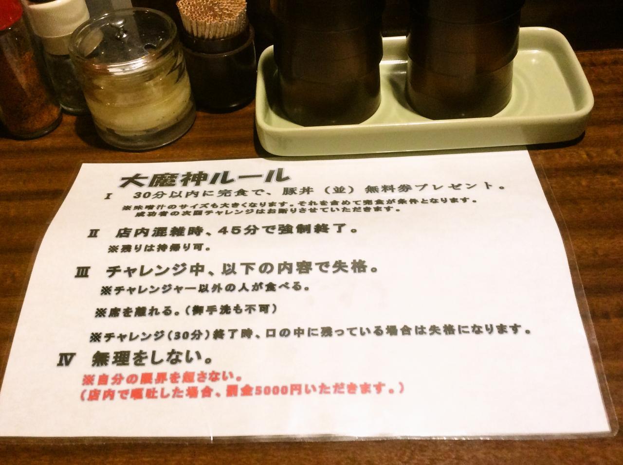 丼達 水道橋店(店内)
