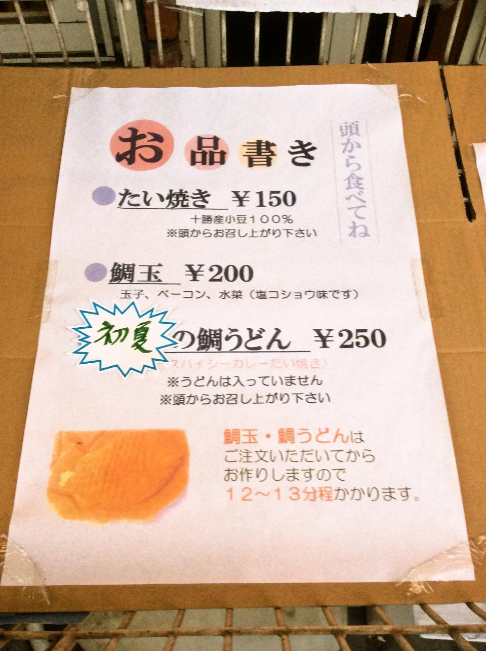 ダ・カーポ(店舗)