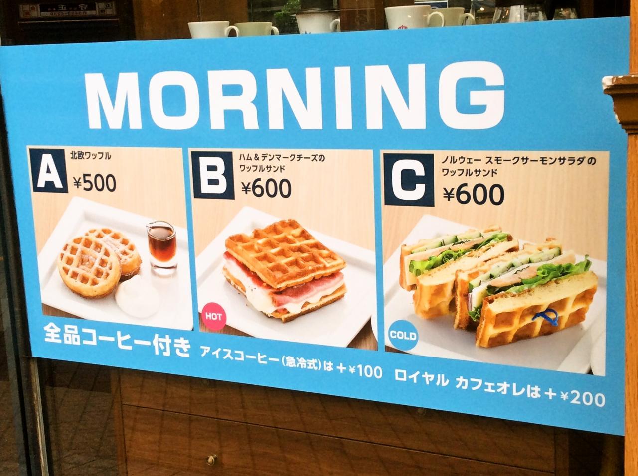オスロコーヒー 五反田駅前店(店舗)