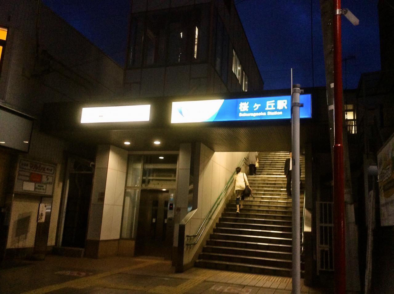 ガッツ亭(店舗)