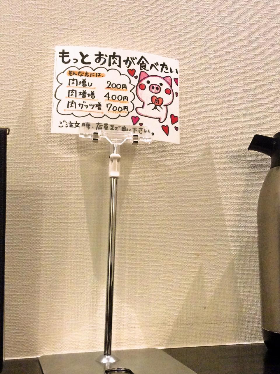 ガッツ亭(店内)