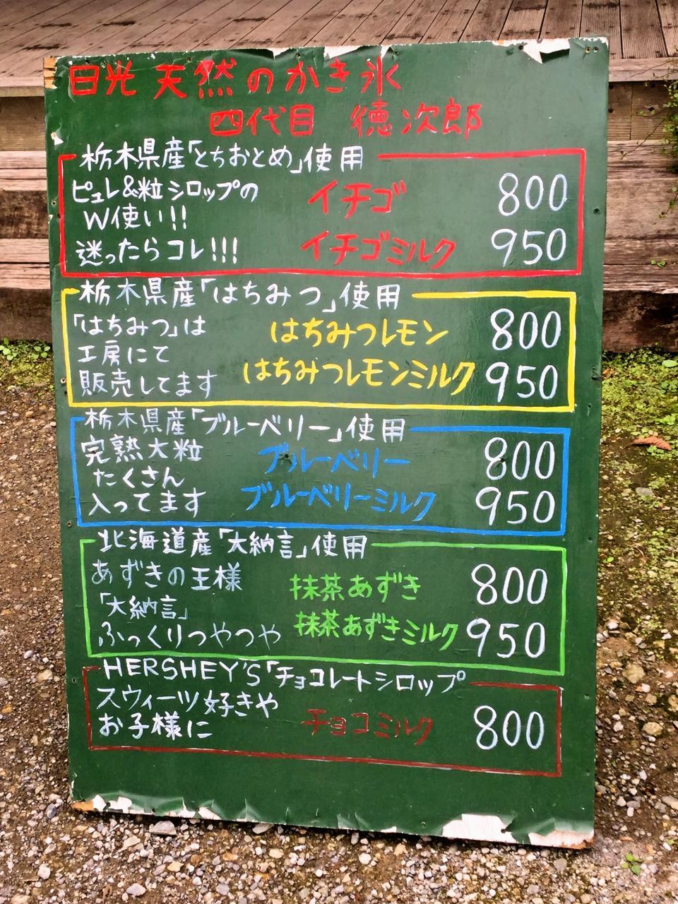 CAFE OWL(外観)