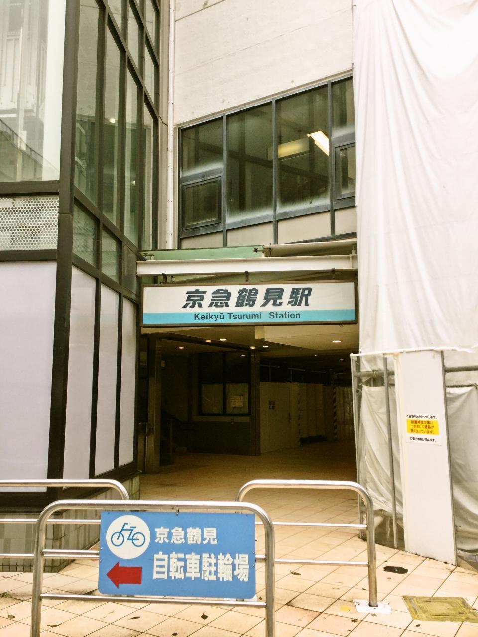 あげ市鶴見店(道順)