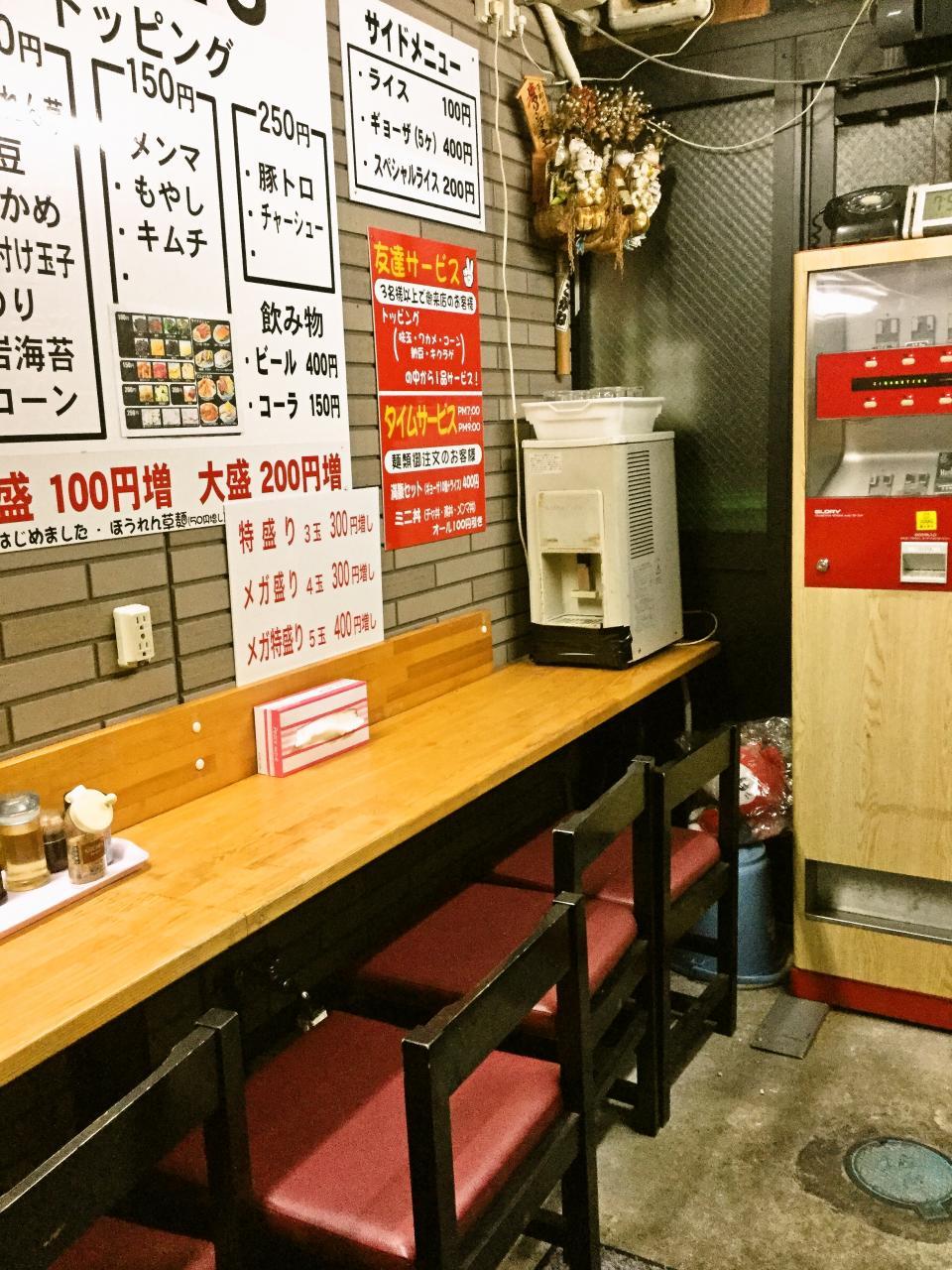ラーメンショップ二代目横濱亭(店内)