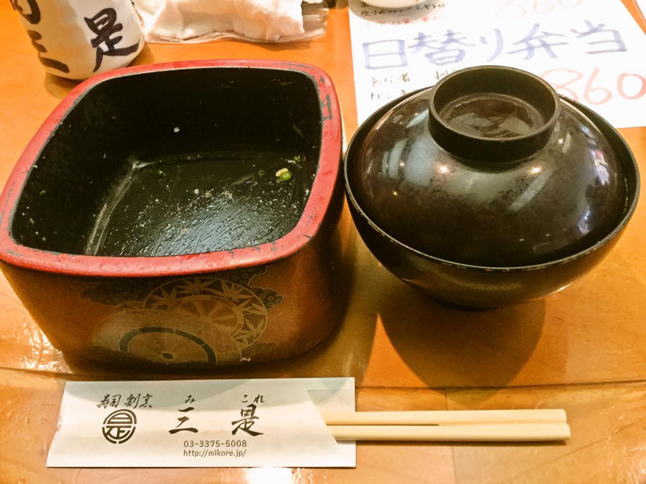 三是寿司(みこちゃんどん)