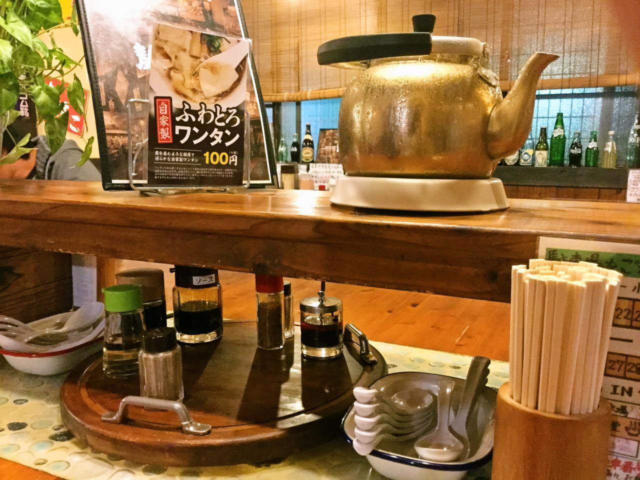 麺や食堂(店内)