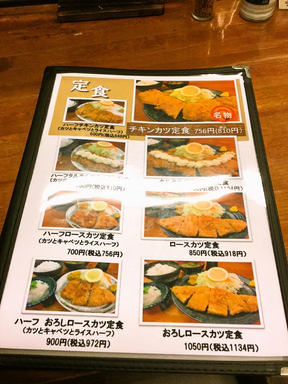 豚菜(メニュー)