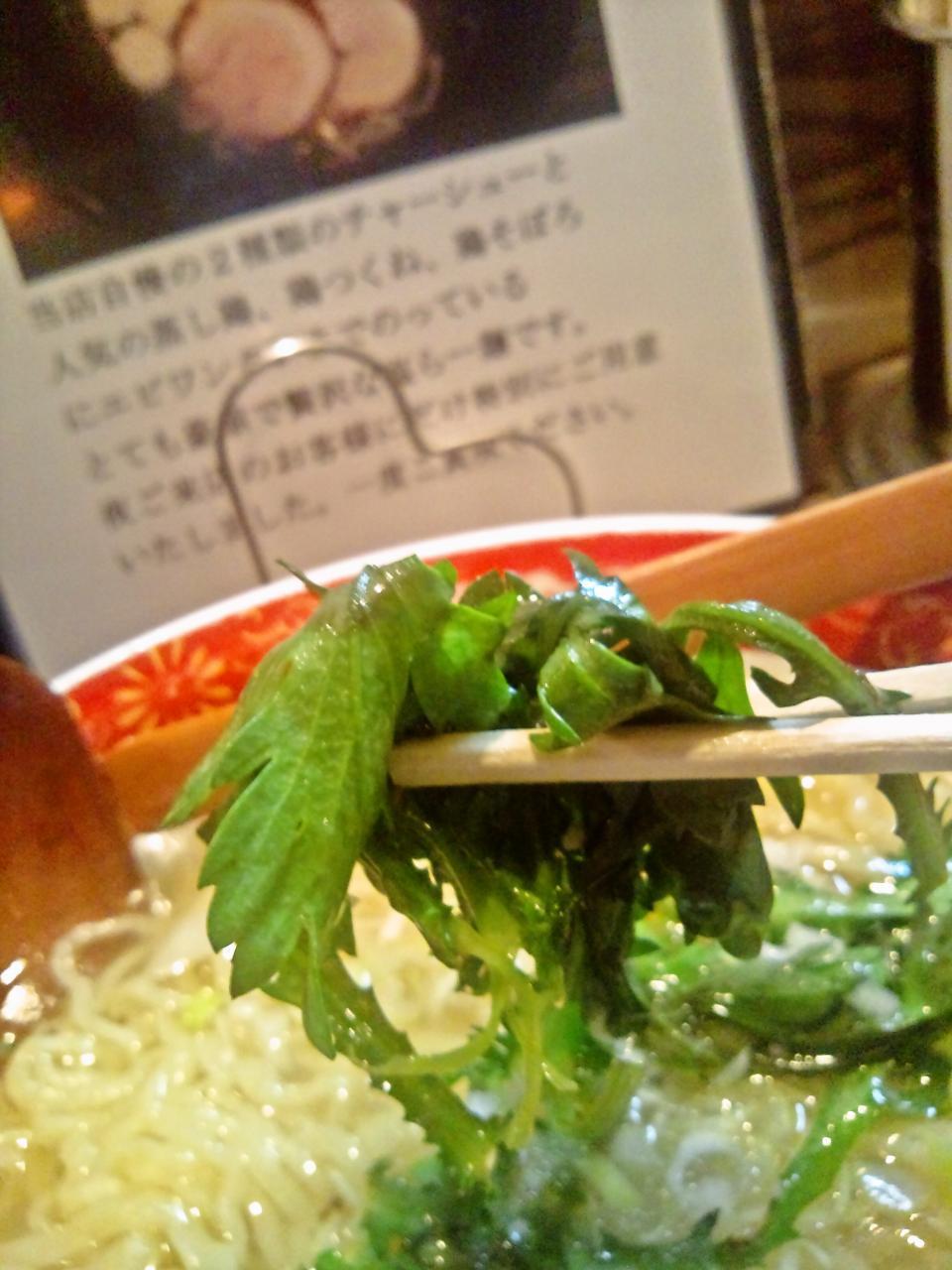 厚木本丸亭(らー麺)