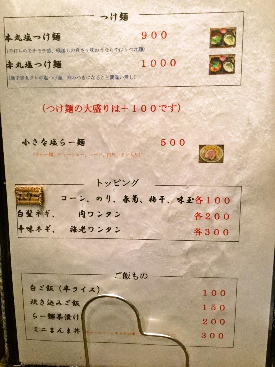 厚木本丸亭(店内)