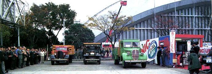 92クラシックトラックパレード