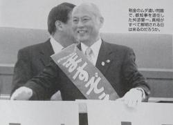 20161019 01