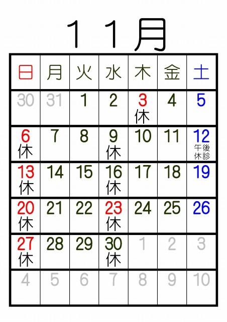 201611(2).jpg