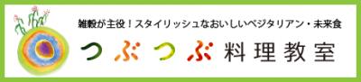 ブログ横長3_460X105