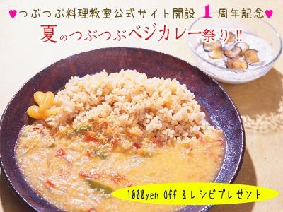 curry1_2016cp.jpg