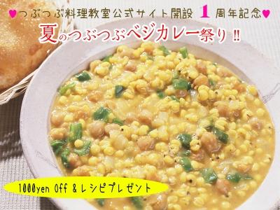 curry3_2016cp.jpg